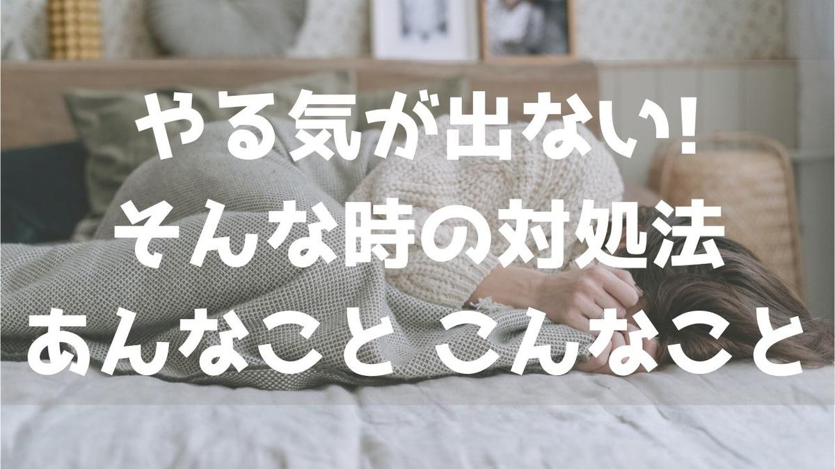f:id:imaterasu:20210516150433j:plain