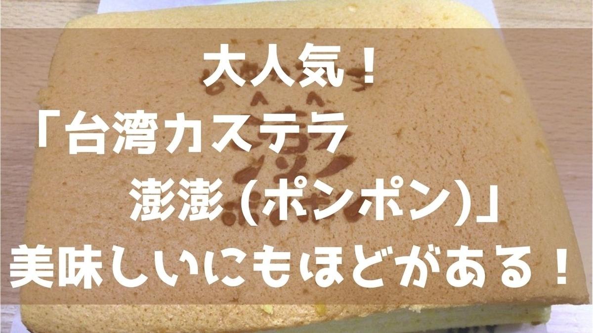 f:id:imaterasu:20210531145008j:plain