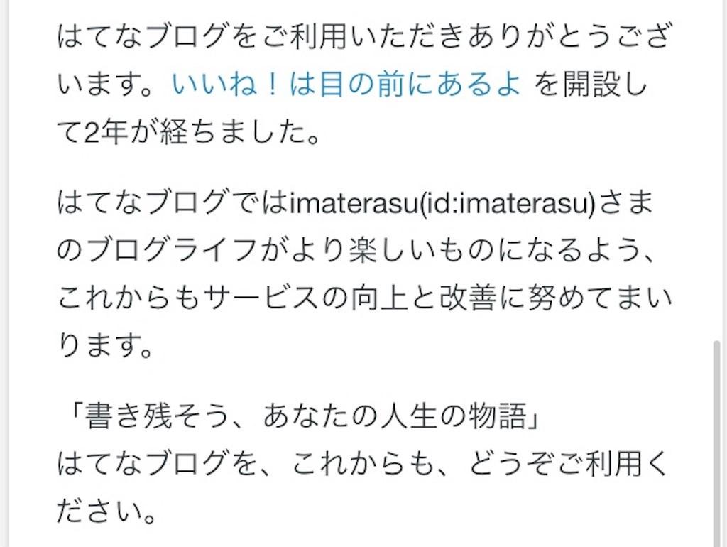 f:id:imaterasu:20210612160342j:plain