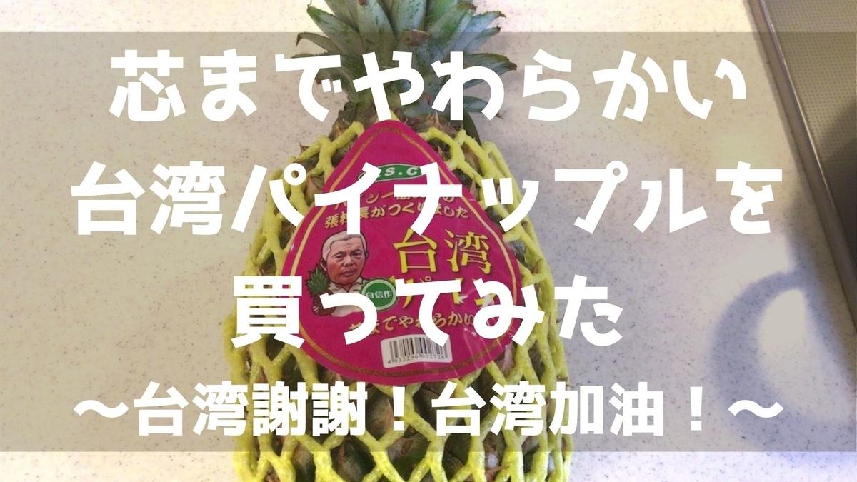 f:id:imaterasu:20210619135922j:plain
