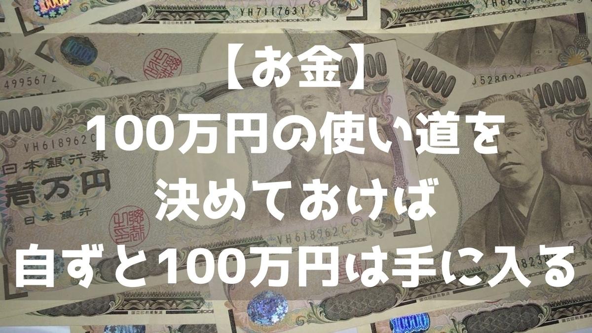 f:id:imaterasu:20210619215518j:plain