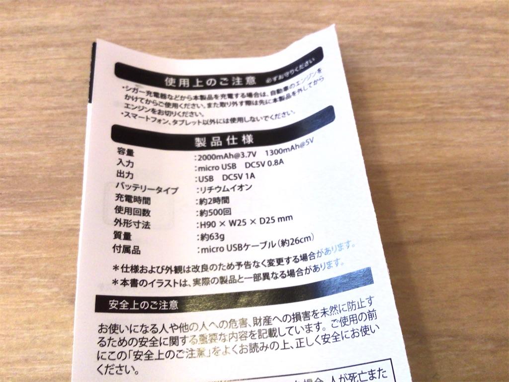 f:id:imaterasu:20210626085446j:image