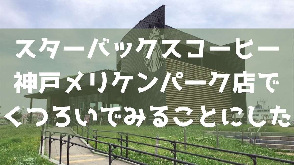 f:id:imaterasu:20210627102008j:plain