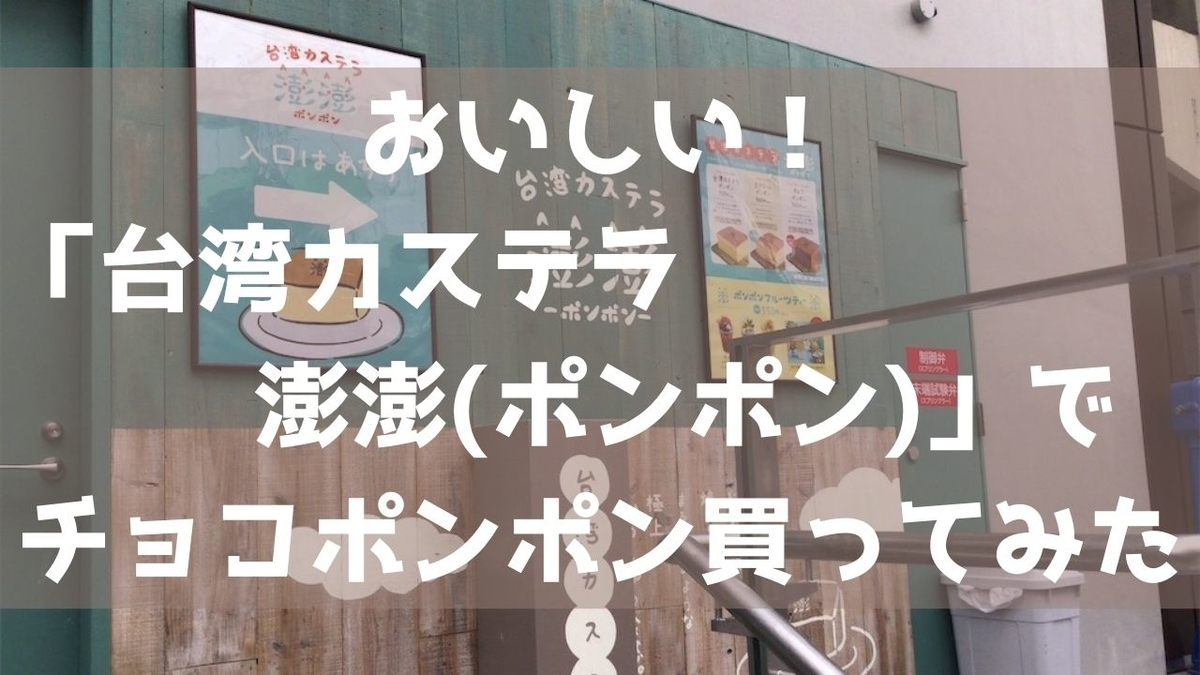 f:id:imaterasu:20210703222739j:plain