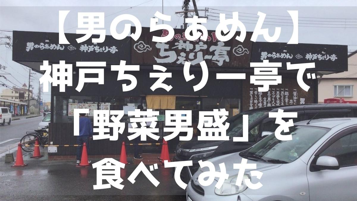 f:id:imaterasu:20210710143754j:plain