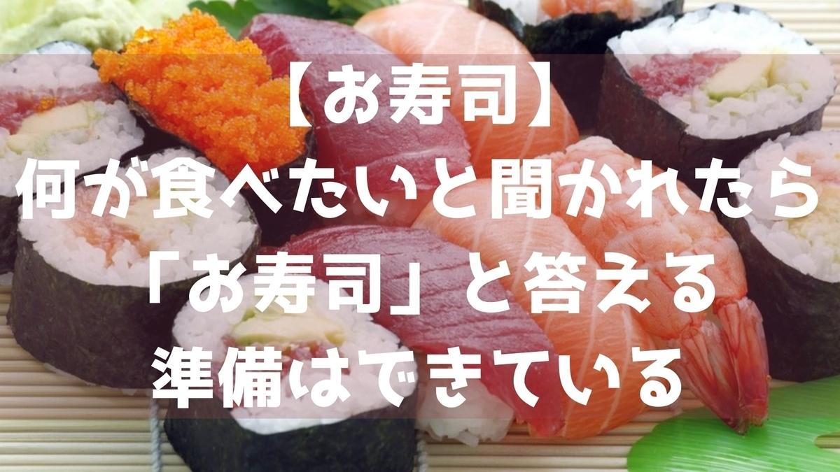 f:id:imaterasu:20210718153250j:plain