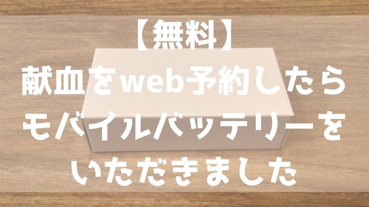 f:id:imaterasu:20210725143544j:plain