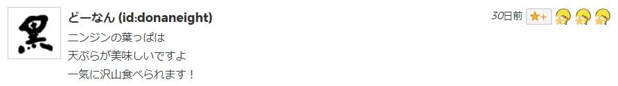 f:id:imaterasu:20210814175545j:plain
