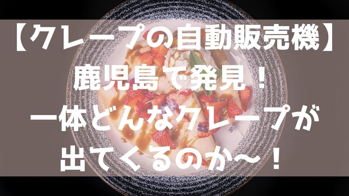 f:id:imaterasu:20210823135436j:plain