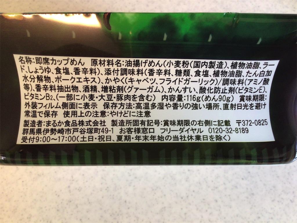 f:id:imaterasu:20210905134026j:image
