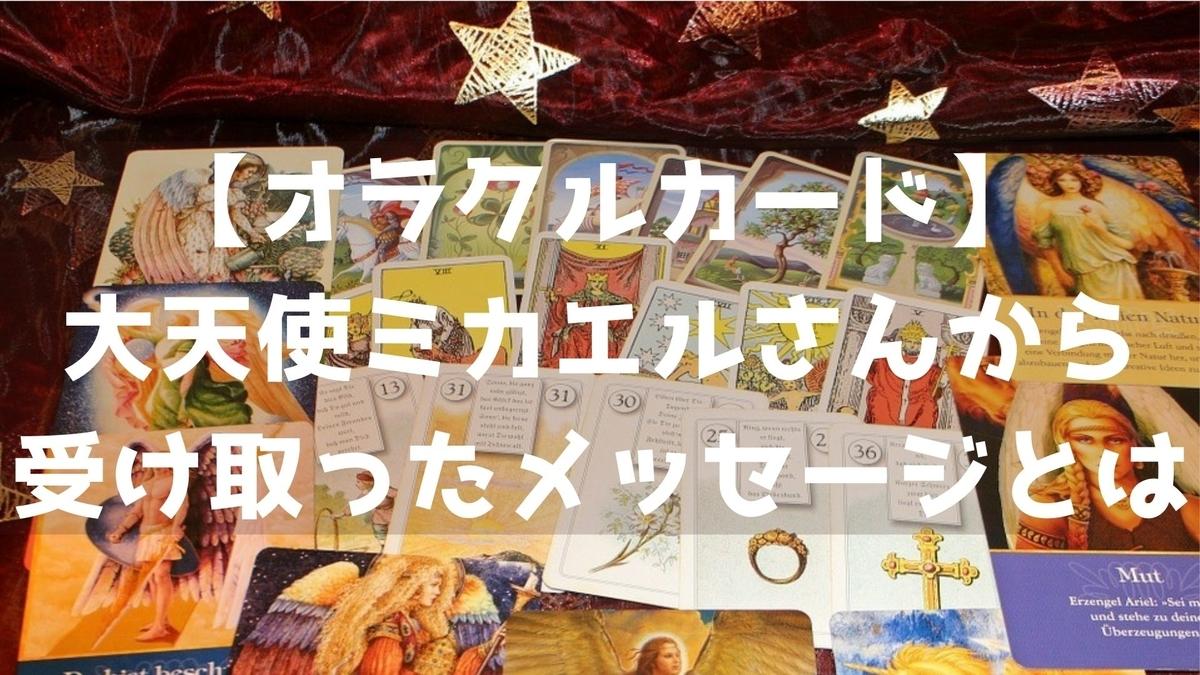 f:id:imaterasu:20210926133154j:plain