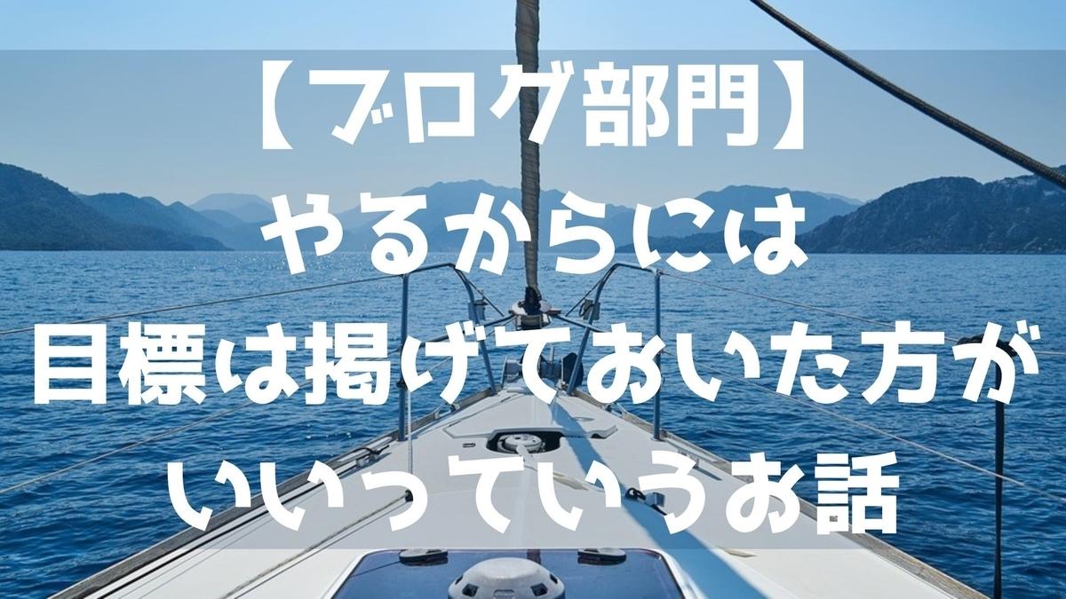 f:id:imaterasu:20211002140923j:plain