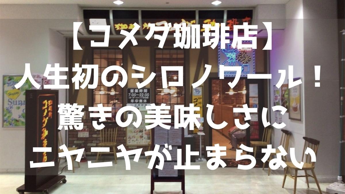 f:id:imaterasu:20211002163349j:plain