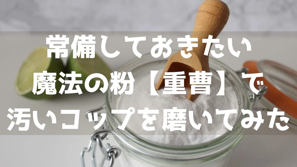 f:id:imaterasu:20211009113213j:plain