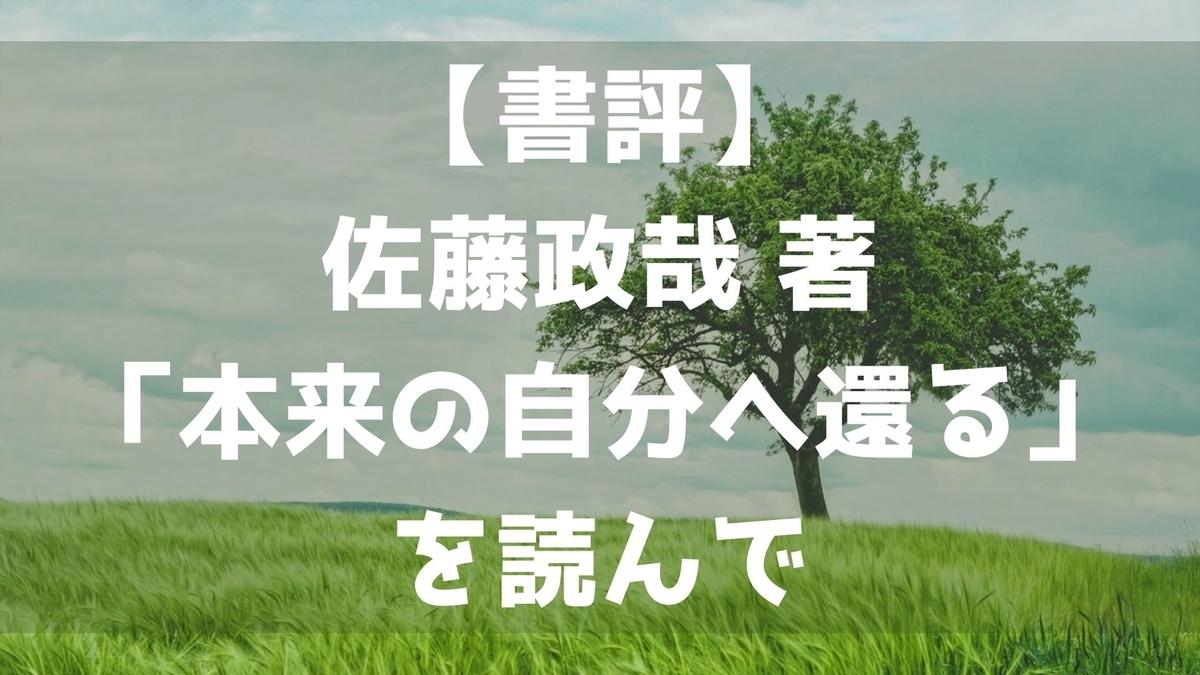 f:id:imaterasu:20211023164522j:plain