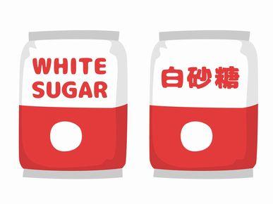 砂糖は、健康によくないです