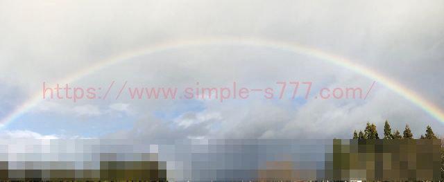 大きな円の虹を見ることができました