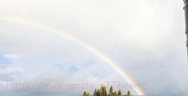 二重の虹(ダブルレインボー)を見ることができました