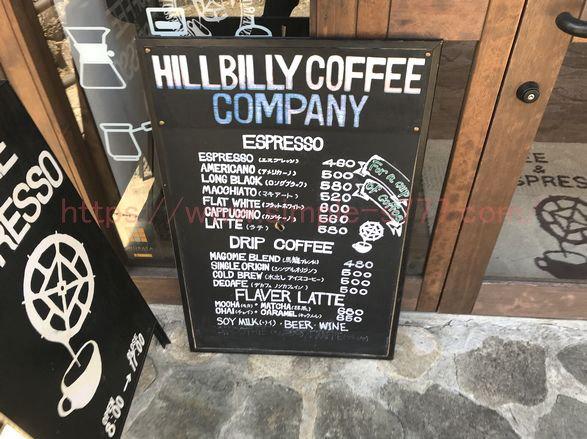 ヒルビリーコーヒーカンパニーには、いろいろなメニューがあります