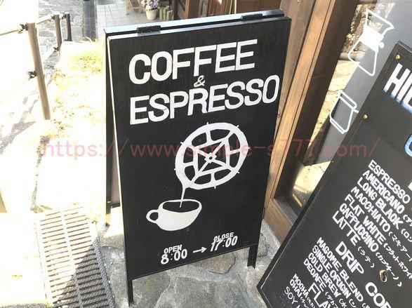 ヒルビリーコーヒーカンパニーは、看板もオシャレでした