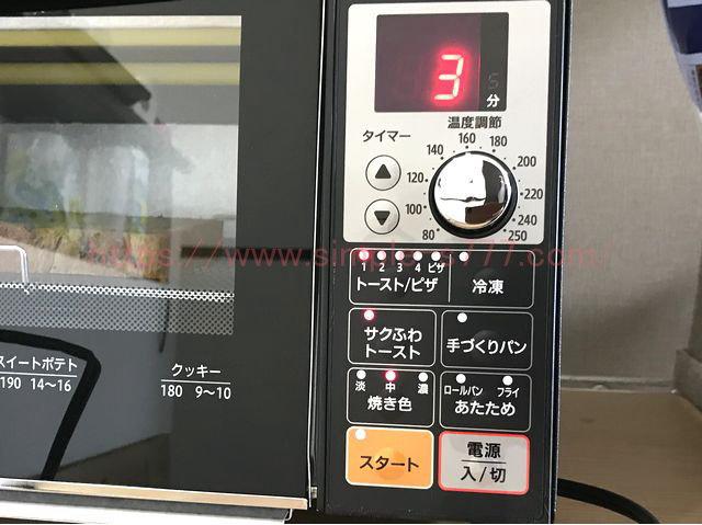 「こんがり倶楽部」(ET-GM30)はスイッチ一つで、サクサクふわふわのパンが焼けます