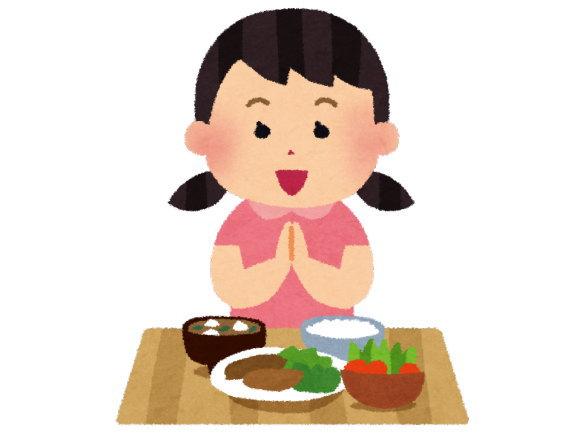 健康維持は、食べ物の質は大切です