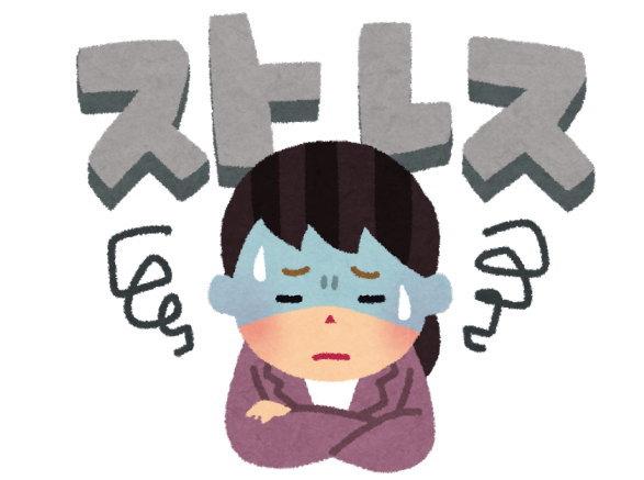 「してはいけない」は、自分を追い詰めてストレスの原因に