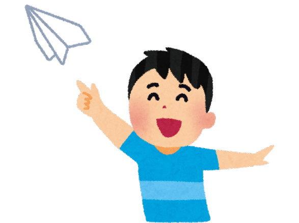 紙飛行機チャレンジ。たくさんのことを学ぶことができます
