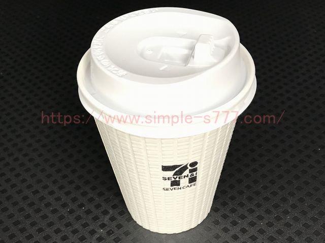 セブンイレブンのホットコーヒーは、適度な温度で、匂いは一番良い