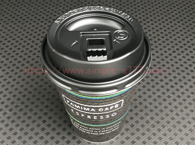ファミマのホットコーヒーは、匂いがなく、酸味のあるコーヒー