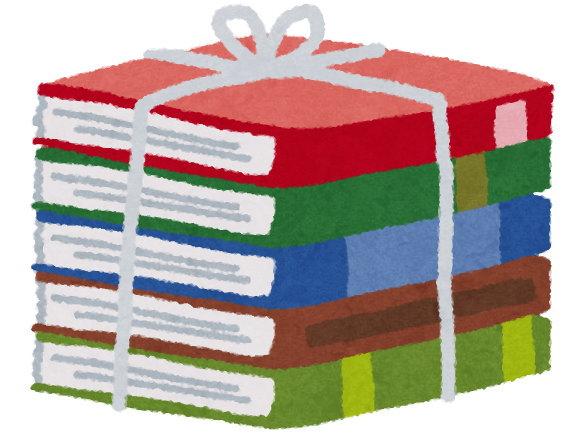 本の募金は、重たい本を運ぶ手間が省ける