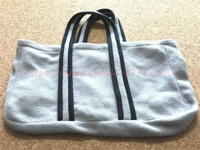 用途不明のバッグ。何なんでしょうね【片付けした小物3】
