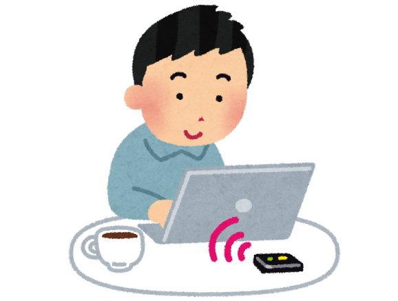 モバイルWi-Fiルーターは、外でパソコンをネットにつなぎたい人には便利