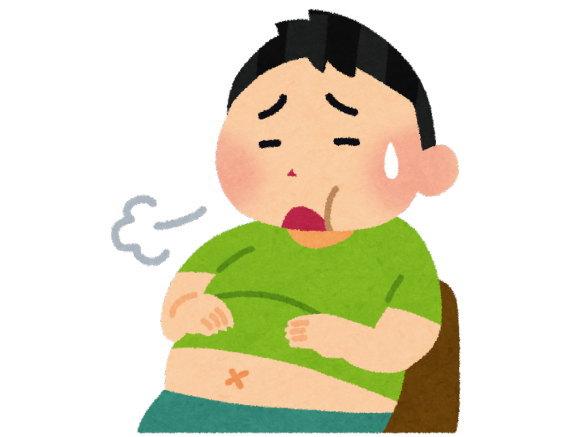 腹痛や気持ち悪くなったを思い出せば、食べ過ぎない