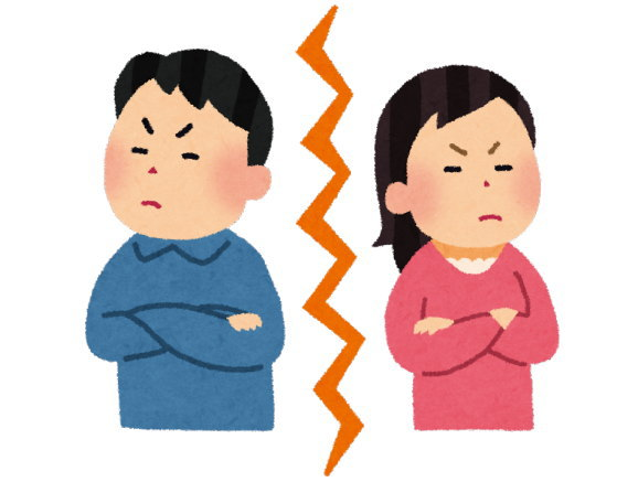 勝手に捨てて、離婚となった夫婦もいます
