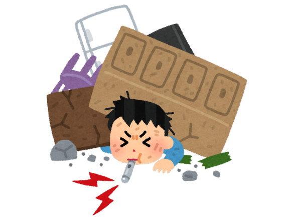 物を減らすことが、最も安全な地震対策