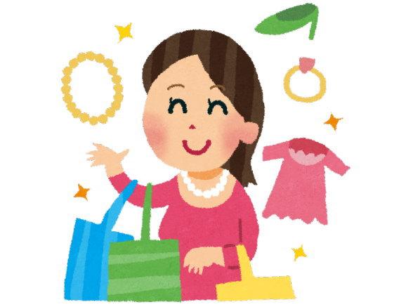 物をいっぱい買っても、好きな物を買っても幸せになれませんでした