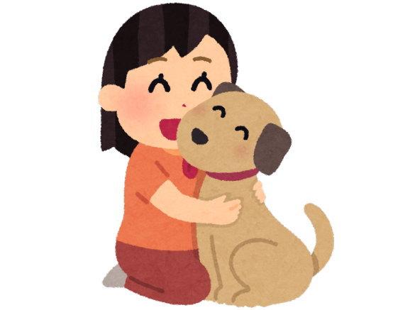 犬も人も、心が満たされれば幸せに