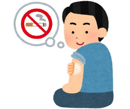 ニコチンパッチを利用する【一般の禁煙方法】
