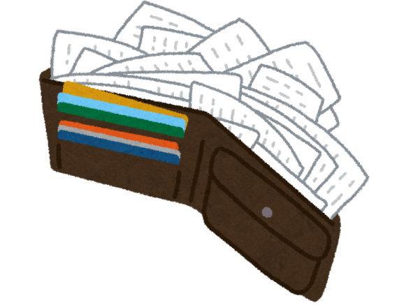 ポイントカードは、財布の中でジャマになるだけ