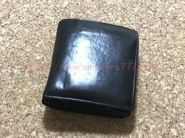 ガソリンスタンドのカードなどを入れていた財布も処分しました。