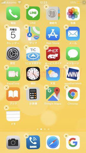 アプリを長押しすると、左上にバツマークが出ます。バツをクリックすると、削除できます