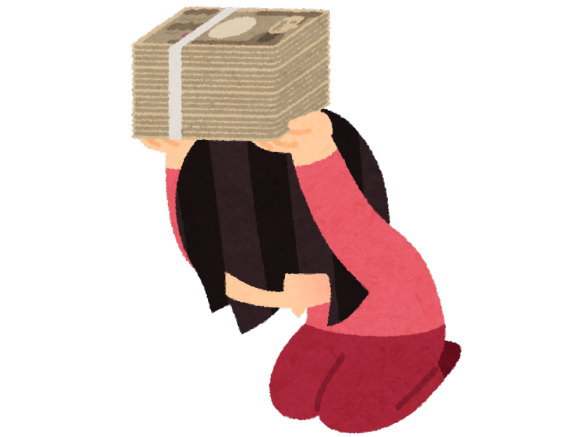 子供やパートナーのためにお金を残しても、むだ遣いされちゃう可能性も
