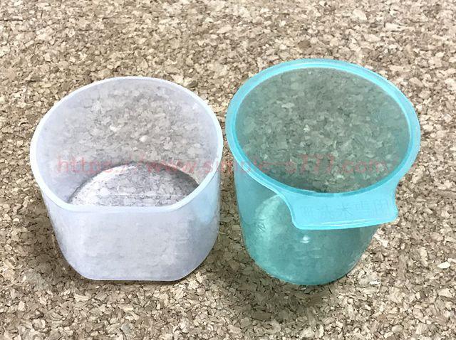 お米を計るカップも9月に捨てました