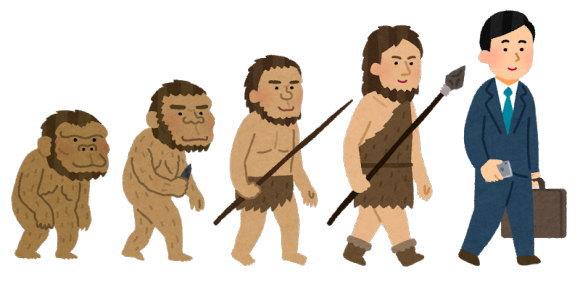 人は、(サルから)進化していません