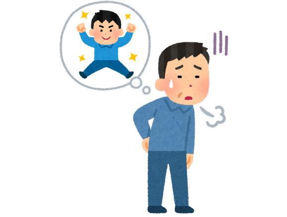 ミニマリストの私は、運動不足よりも体力低下が気になります