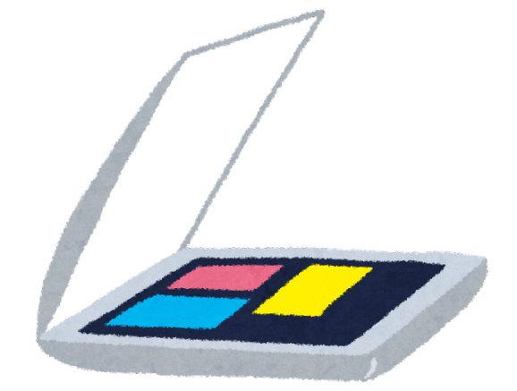 現像した写真や紙の書類の電子化をしない理由は4つ