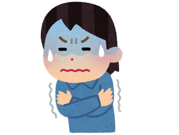 体の冷えは万病のもとなので、気を付けてくださいね