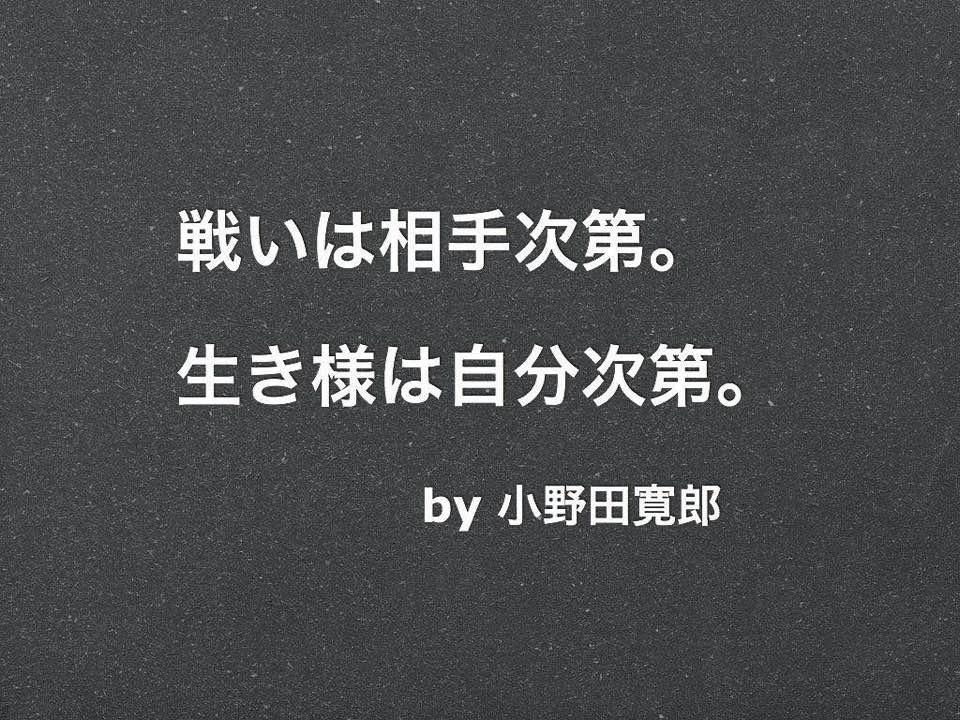 f:id:imawoikiru2202:20170301142054j:plain