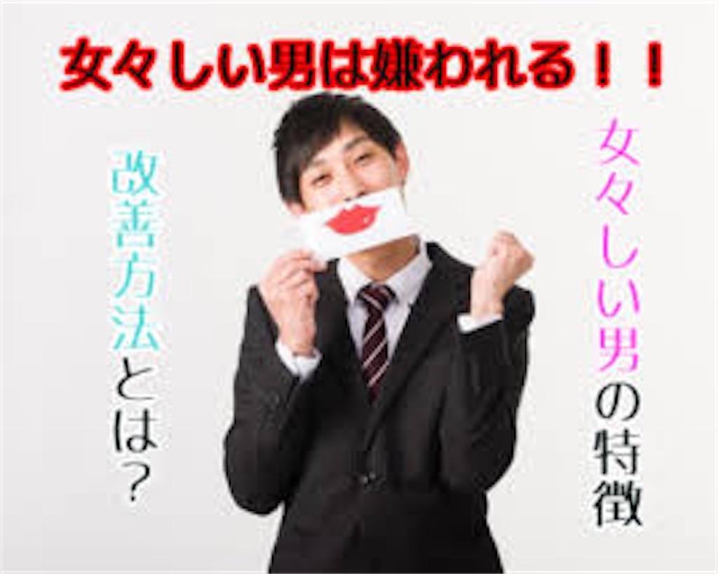 f:id:imawoikiru2202:20180914143346j:image